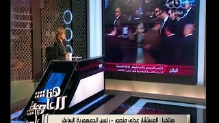 عدلي منصور: الإرهاب أراد أن يبعث لنا برسالة