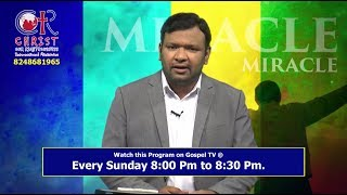 Christian Testimony Mahesh Paul Message on Gospel TV - MIRAC...