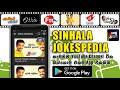 Sinhala Jokespedia Android App   Janai Priyai   Ratta   Wasthi   FTT   Bombai Motai