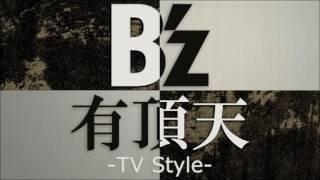 2015.1.14 Release B'z 51st Single「有頂天」の自作オケ。 使用DAWはPr...