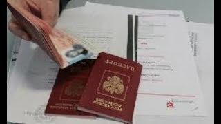 Влог Что такое вызов в Испанию и Приглашение в Испанию