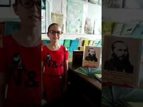 Изображение предпросмотра прочтения – ЗаринаФаттахова читает произведение «Муза» А.А.Фета