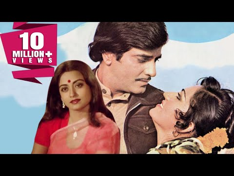 Aasha 1980 Full Hindi Movie  Jeetendra, Reena Roy, Rameshwari, Hrithik Roshan