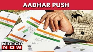 Aadhar Data Leak: 210 Government Portals Showed Aadhar Details, Data Now Removed I The News
