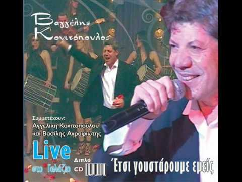 Vaggelis Konitopoulos - Pot Pouri Mix (By Dj Sotiris).wmv