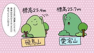 東京さくらトラムPRミニアニメ(路娘MOTION 第8話)