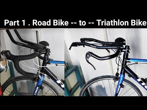 แปลงจักรยานเสือหมอบ เป็นจักรยานไตร Part 1.