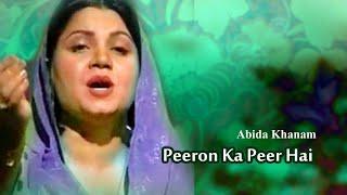 Abida Khanam Peeron Ka Peer Hai - Islamic s.mp3