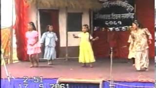 siddhipur kopila school dance class 4 part 2