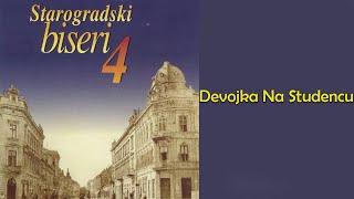 Starogradske pesme - Sajka - Devojka na studencu - (Audio 2004)