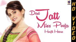 New Punjabi Songs 2016 | Desi Jatt | Miss Pooja | Harjit Heera | Full Audio | Hit Punjabi Song 2016