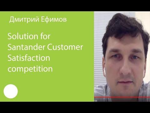 Дмитрий Ефимов  – Solution for Santander Customer Satisfaction competition