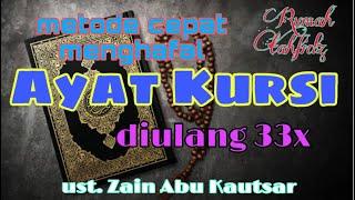 Download 33x Ayat Kursi   ust. Zain Abu Kautsar