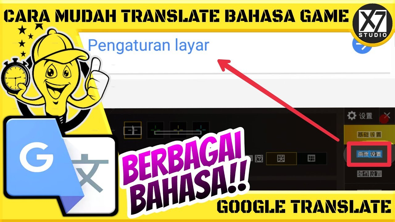 CARA MUDAH TRANSLATE BAHASA DALAM GAME   GOOGLE TRANSLATE ANDROID [INDO]