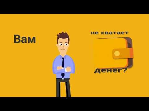 Моментальный кредит без звонков и проверок TurboZaim.com.ua