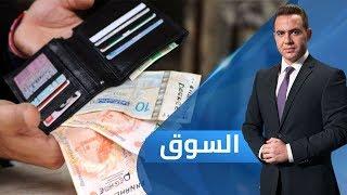 السوق - البنك المركزي التونسي يرفع سعر الفائدة الرئيسي