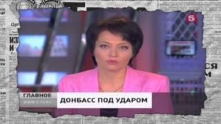 Новые звезды российской пропаганды: 5 канал России и Ника Стрижак - Антизомби, 12.06