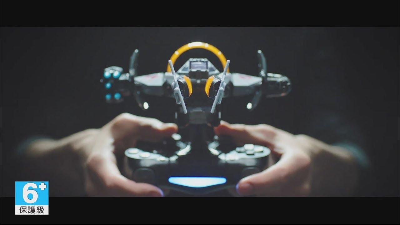 銀河聯軍:阿特拉斯之戰 | PlayStation
