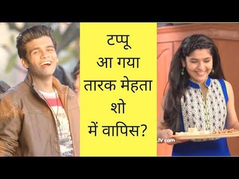 Bhavya gandhi is back in Taarak Mehta kaa Ulta Chashma Show ?