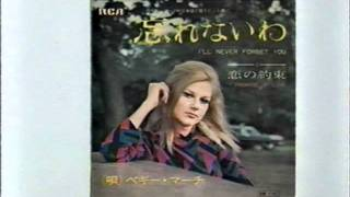 I'll never forget you / Peggy March pardon the quality of picture ...