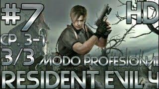 Guia de Resident Evil 4 HD (PS4) | Modo profesional | Parte 7 | Castillo | Capítulo 3-1 3/3