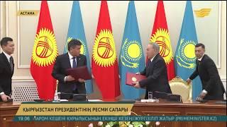 Елбасы Қырғызстан Президенті Сооронбай Жээнбековпен кездесті