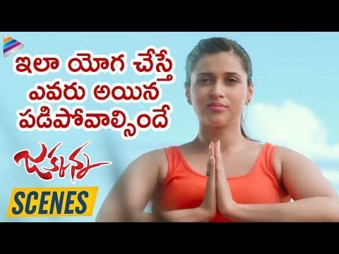 Mannara Chopra Romantic Yoga Scene | Jakkanna Latest Movie Scenes | Sapthagiri | Telugu FilmNagar