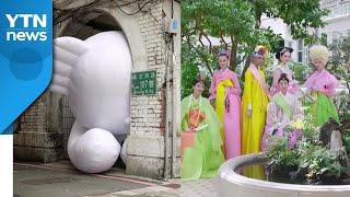 한복과 풍선곰, 한국 문화유산 알린다 / YTN