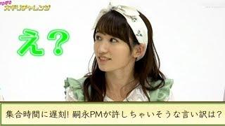 カントリー・ガールズ DVD MAGAZINE Vol.7 ギリギリ大ギリチャレンジよ...