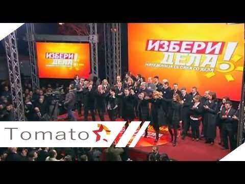 IZBERI DELA VMRO DPMNE 2013
