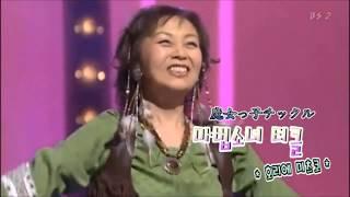 堀江美都子 - けろっこデメタン