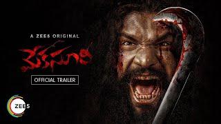 Meka Suri | Official Trailer | A ZEE5 Original | Premieres 31st July On ZEE5