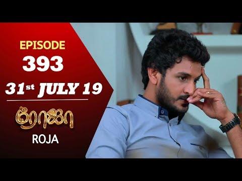 ROJA Serial | Episode 393 | 31st July 2019 | Priyanka | SibbuSuryan | SunTV Serial |Saregama TVShows