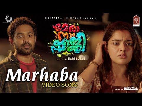 Mera Naam Shaji Video Song   Marhaba   Emil Muhammed   Javed Ali   Nadirshah