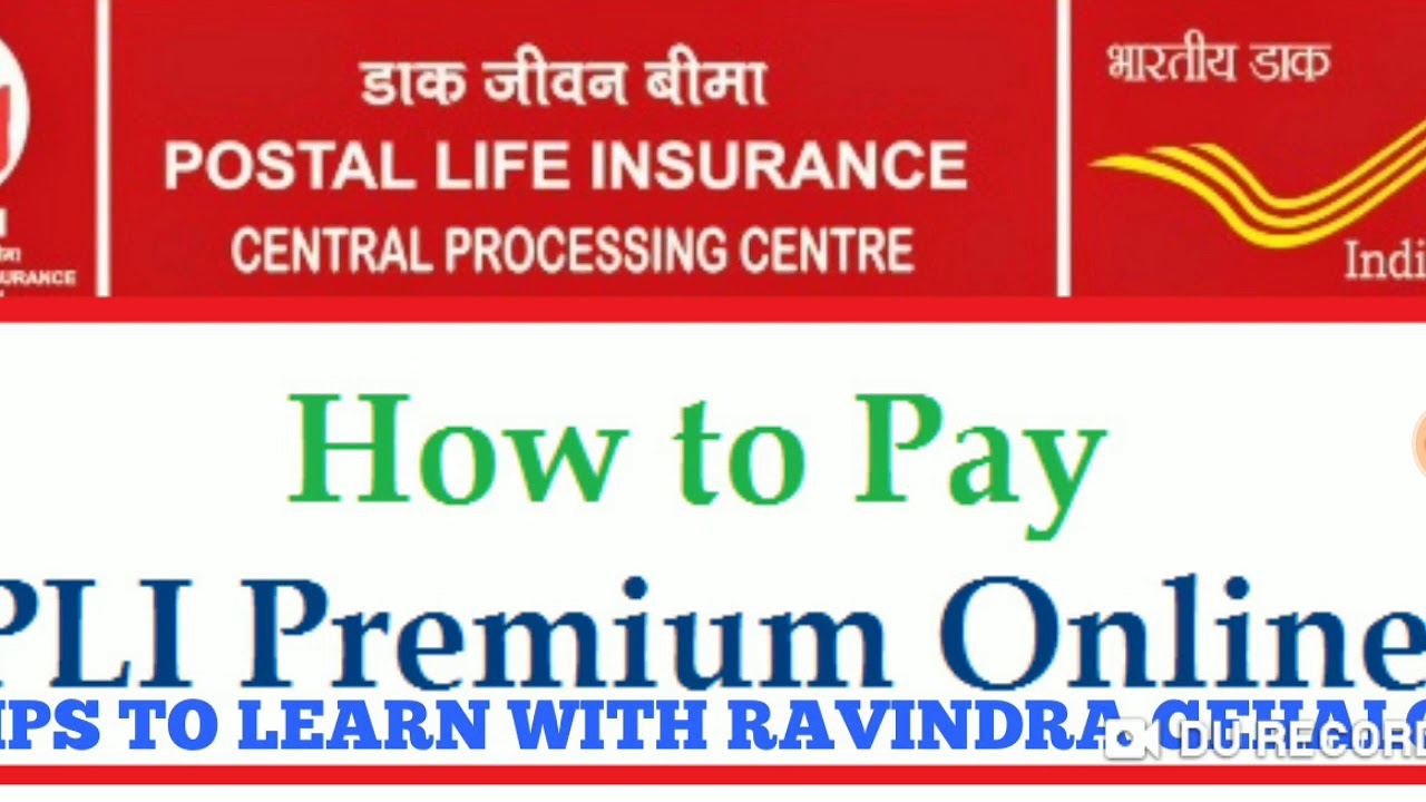 How To Pay Pli Premium Online Postal Life Insurance Pay Youtube