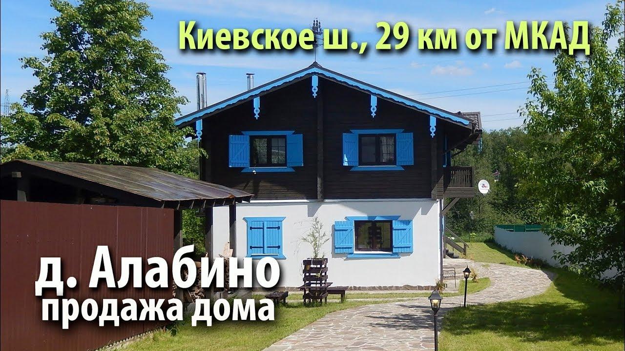 20 апр 2018. Для прохождении колонны из алабино будут закрыты для проезда участок киевского шоссе, минское шоссе, участок мкад от минского.
