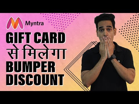 How To Get Maximum Discount Using Myntra Gift Cards | Free Myntra Gift Card