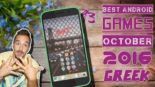 Top 10 Best Android Games October(GREEK)