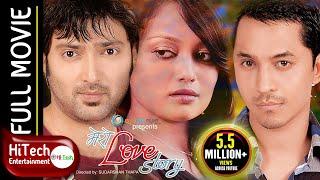 Nepali Movie – Mero Love Story