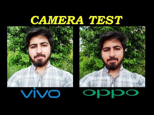 Vivo V11 Pro vs Oppo F9 (Pro) Camera Test Comparison! [Urdu/Hindi]