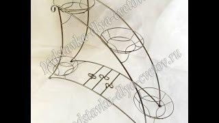 Восход - подставка для цветов на 4 горшка(Восход - подставка для цветов на 4 горшка. Узнать цены, купить или заказать оптом: http://podstavka-dlya-cvetov.ru/podstavka-napolnay..., 2013-10-31T09:51:16.000Z)