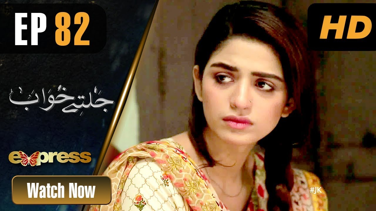 Jaltay Khwab - Episode 82 Express TV Feb 26