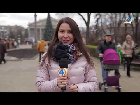 TV-4: Тернопільська погода на 16 грудня 2017 року