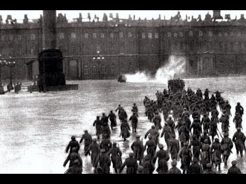 1917 Russian Revolution: The Art of Insurrection