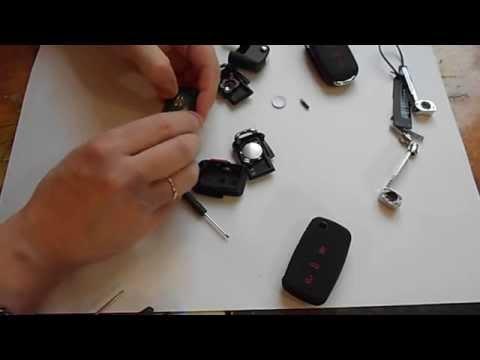видео: Замена корпуса выкидного ключа зажигания автомобиля  vw tiguan