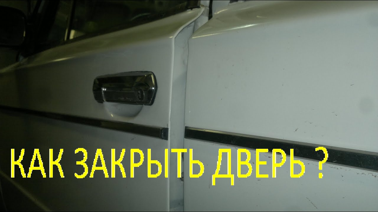 не закрывается дверь автомат на фиат дукато