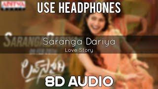 Saranga Dariya [ 8D AUDIO ] - Love Story   Use Headphones 🎧   ( Download Link 👇)