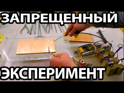 УЧЕНЫЕ ФИЗИКИ В