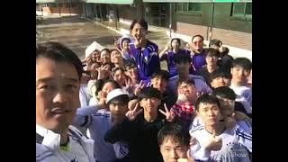 2018 함평고 체육대회