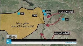 """تنظيم """"الدولة الإسلامية"""" يقتل 232 شخصا في العراق بينهم ضباط أمن سابقون"""